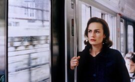 Confidencial (Jacques Rivette, 1997)