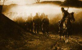 Proyecto EFG1914. Primera guerra mundial: El desarrollo de la guerra