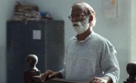 Tribunal, de Chaitanya Tamhane