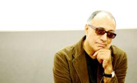 Arranca el Festival Cine del Sur de Granada