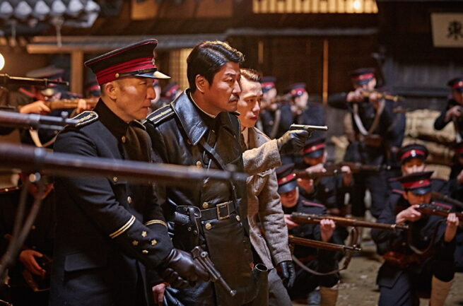 The Age of Shadows (Kim Jee-woon, 2016)