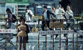 Train to Busan (Yeon Sang-ho, 2016) – PRIME VIDEO