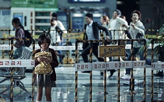 Train to Busan (Yeon Sang-ho, 2016) – PRIME VIDEO