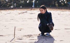 La ofrenda de Hong Sang-soo a Kim Min-hee