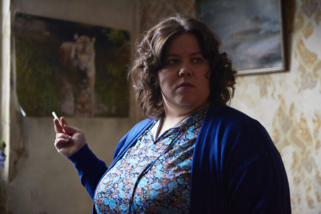 Ray & Liz (Richard Billingham, 2018)