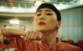 Nina Wu, de Midi Z