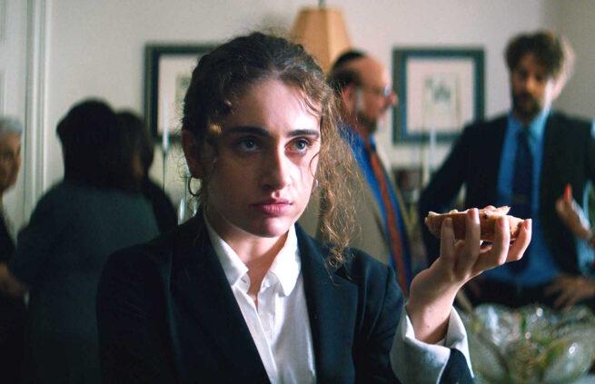 "Crítica de ""Shiva Baby"" de Emma Seligman: Dentro del huracán"